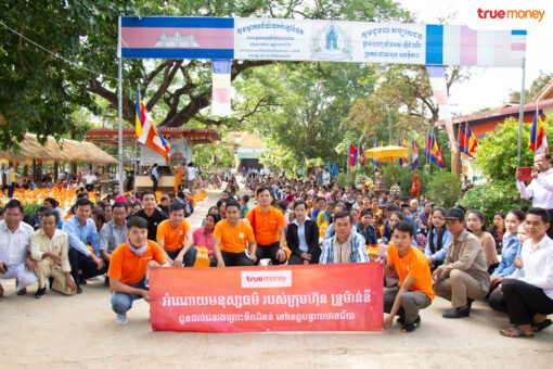 TrueMoney Donates Essential Supplies To Flood Victims In Banteay Meanchey