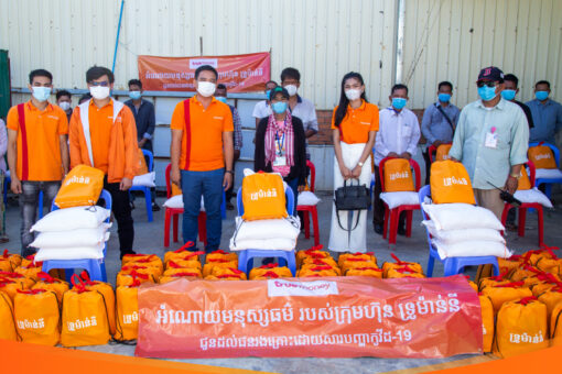 TrueMoney Delivers Much Needed Relief To Most Affected Area In Steung Meanchey